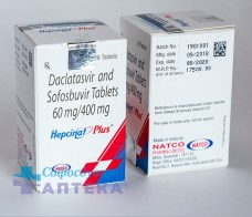 Hepcinat_Plus_0